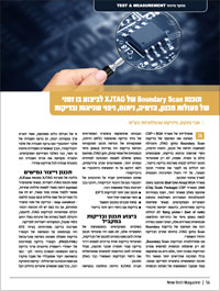 XJTAG News Article in NewTech Israel