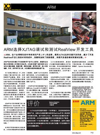 Arm case study thumbnail