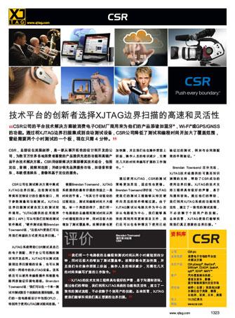 CSR case study thumbnail