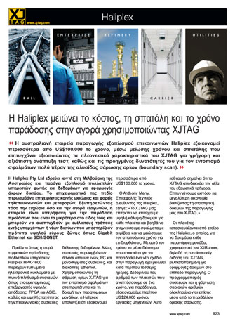 Haliplex case study thumbnail
