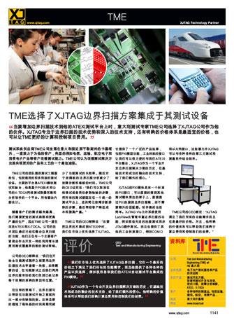 TME case study thumbnail