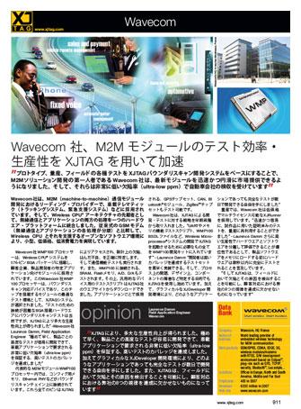 Wavecom case study thumbnail