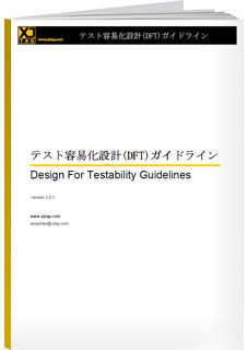XJTAG Design for Testability (DFT) Tutorial